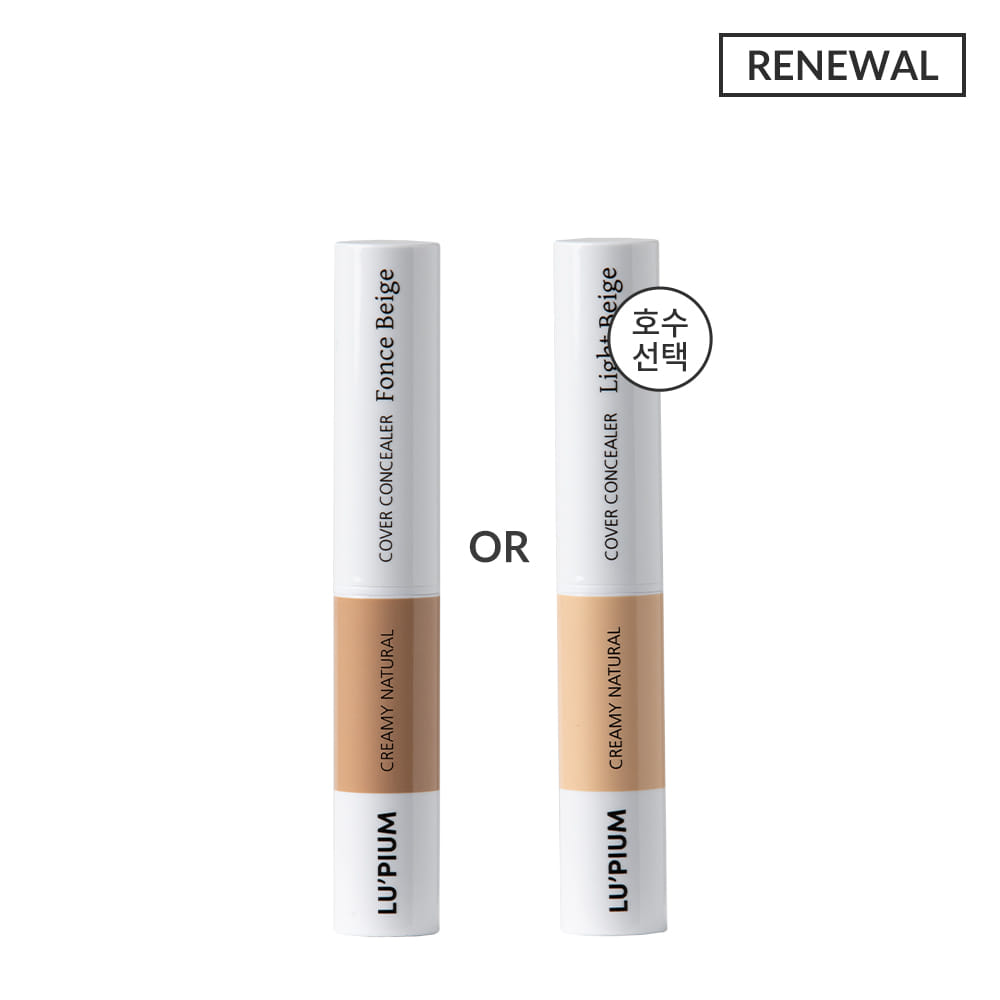 Creamy natural cover concealer (2color) 크리미 네츄럴 커버 컨실러